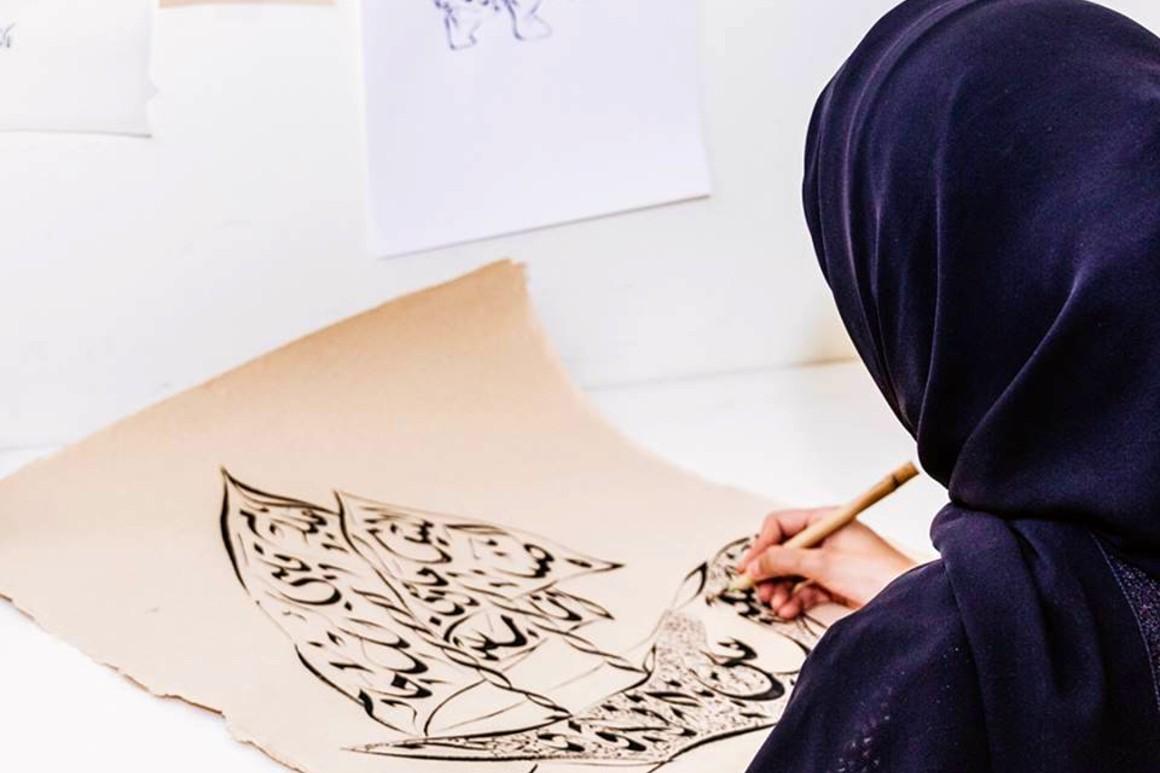 Atharna Arab Artisans